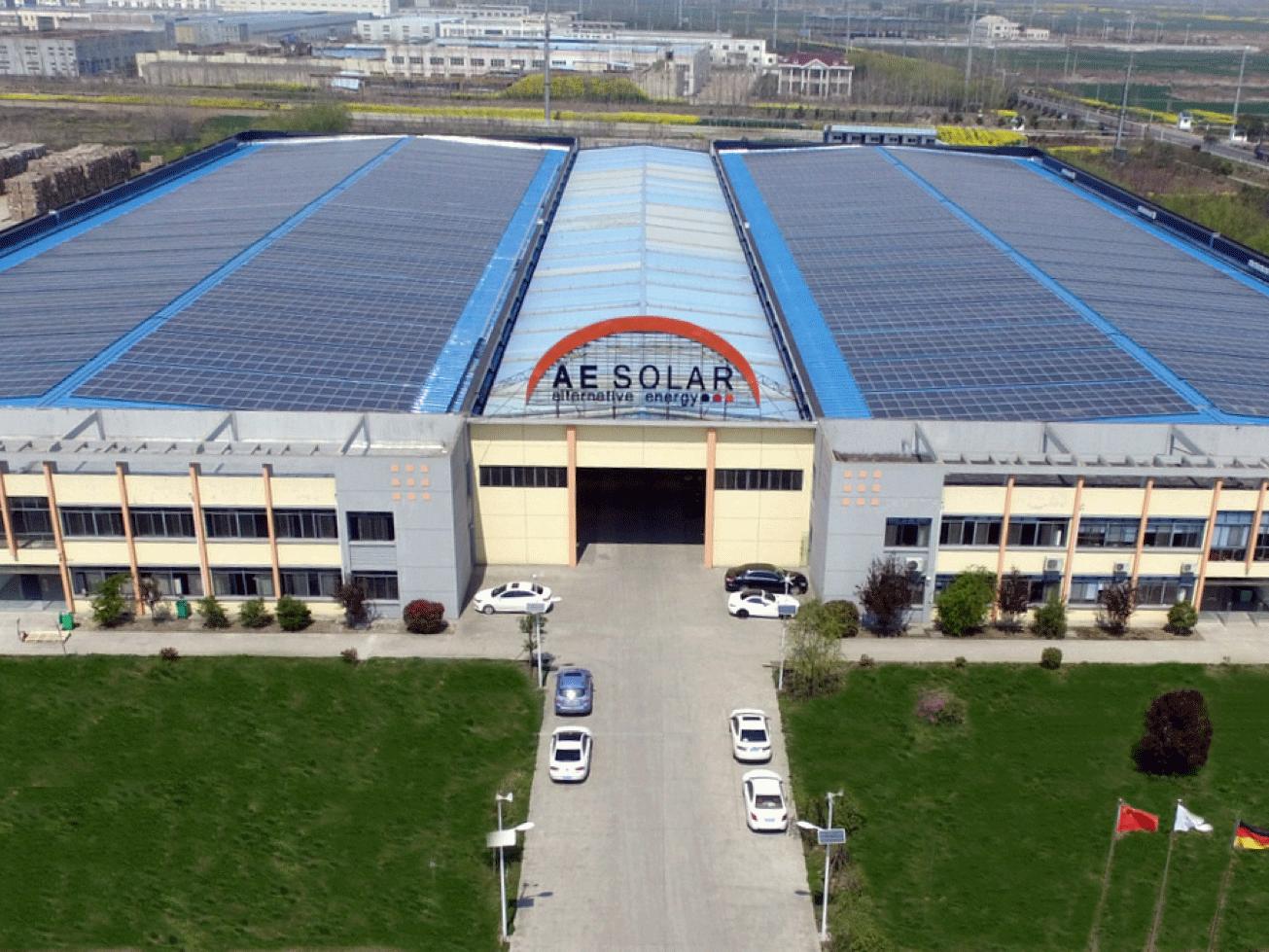 新源工厂1.7MW